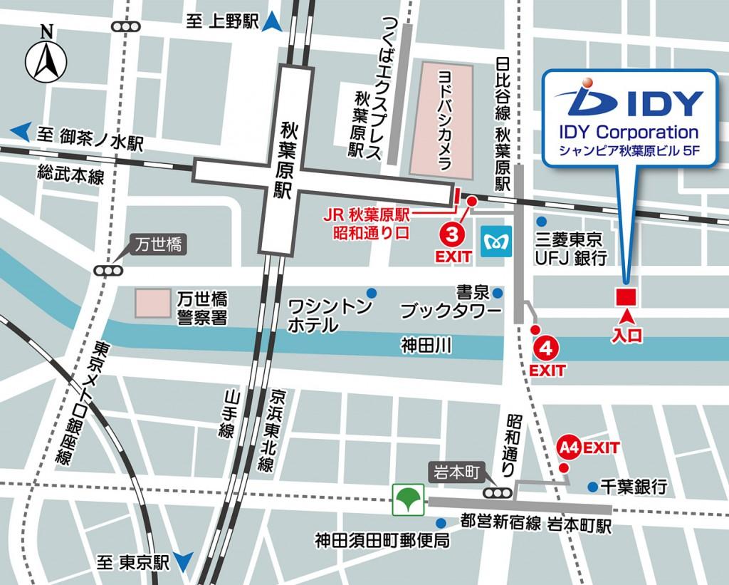 株式会社IDYアクセスマップ